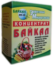 Концентрат Байкал ЭМ-1