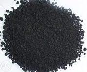 Удобрение из торфа «Гумат гранулированный»